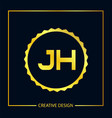 initial letter jh logo template design vector image vector image