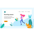 landing page template of healthy lifestyle vector image vector image