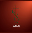 revival christian sprout vector image