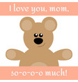 card to mothers day vector image vector image