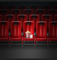 cinema movie theater vector image