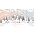 madrid spain city skyline in paper cut style with vector image vector image