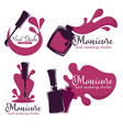 manicure and makeup studio logo set with spilled vector image vector image