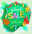 school sale creative banner vector image vector image