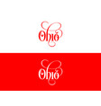 typography of the usa ohio states handwritten on vector image vector image