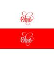 Typography of the usa ohio states handwritten on