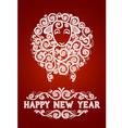 Abstract New Year Sheep vector image vector image