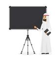 arabic businessman making presentation on vector image vector image