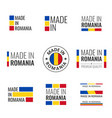 made in romania labels set product emblem of vector image vector image