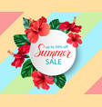 summer sale announcement poster banner flyer vector image vector image
