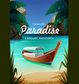 summer vacation concept background vector image vector image