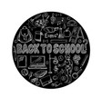 big set of school items vector image