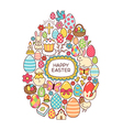 Easter egg inside vector image vector image