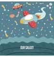 Our Galaxy Conceptual Web Banner vector image vector image