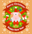 christmas and new year background card with sheep vector image