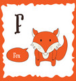 funny cartoon animals f letter cute alphabet for vector image vector image