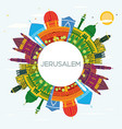 jerusalem israel skyline with color buildings vector image vector image