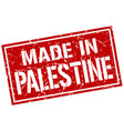 made in palestine stamp vector image vector image