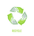 recyclable package concept recycle symbol of vector image