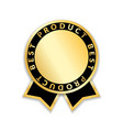 ribbon award best product gold ribbon award icon vector image vector image