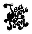 sea you soon vector image vector image