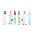 set of arab muslim businessman vector image