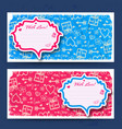 amorous horizontal banners vector image