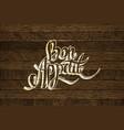 bon appetit hand lettering vector image vector image