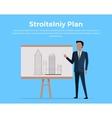 Building Plan Concept vector image
