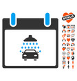 car shower calendar day icon with valentine bonus vector image vector image