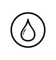 drop line icon on a white background vector image vector image