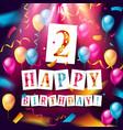 logo 2st anniversary celebration vector image vector image