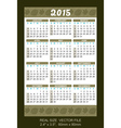 wallet calendar 2015 start on Sunday vector image vector image