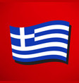 greece flag icon vector image