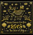 2019 zodiac gold pig happy new year 2019 chinese vector image vector image
