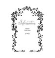 holiday invitation frame vector image vector image