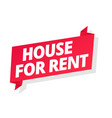 house for rent flat for renting word on red vector image