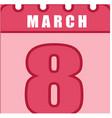 international women day vector image