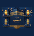 kaaba or ka bah stone with lanterns or fanous vector image vector image