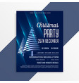 shiny blue christmas party flyer template vector image vector image