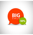 speech bubble pointers for big sale vector image