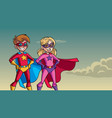 super kids sky background vector image vector image