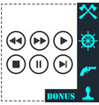 video audio player buttons icon flat vector image vector image