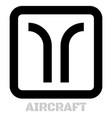 aircraft conceptual graphic icon vector image vector image