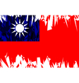 Flag of the Republic of China vector image vector image