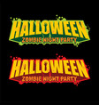 halloween party logo design vector image vector image