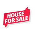 house for sale property selling word on red vector image
