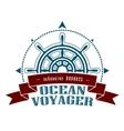 Ship steering wheel logo vector image vector image