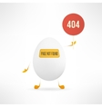 404 web page not found error with cute and vector image