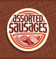 logo for sausage vector image vector image